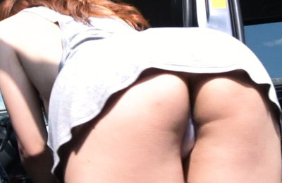 Japanese av model. Japanese AV Model shows nasty behind in very short skirt outdoor